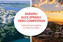Darwin/Alice Springs Video Competition