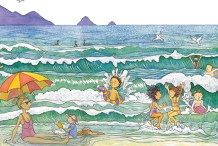 Magic Beach presented by CDP Kids