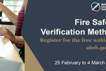 Fire protection | Fire Safety Verification Method webinar
