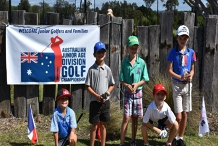 Australian Junior Age Division Golf Championship