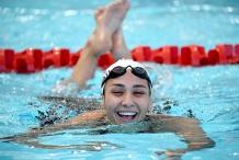2020 Hancock Prospecting Australian Short Course Swimming Championships