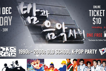 Old School (1990s and 2000s) Kpop Party [$10 Free Shot. Sale Ends TONIGHT]