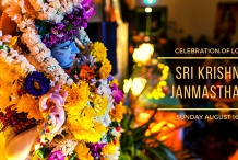 Sri Krishna Janmasthami Festival 2020