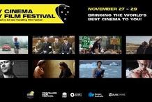 My Cinema My Film Festival