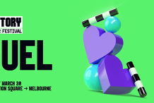Ruel [Melbourne] | Factory Summer Festival