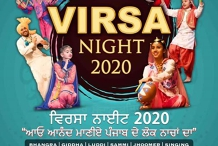 Virsa Night 2020