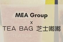 MEA GROUP x TEA BAG芝士嘟嘟 【GET A FREE BUBBLE TEA】