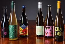 Young Gun of Wine Virtual Wine Tasting: Tasmania and Pinot Noir