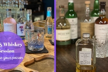 Gin and Whiskey Session @1882 Hall