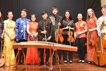 Chinese New Year Music Concert