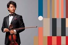 Essential Mendelssohn - Master Series 4
