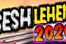 Seshlehem 2020 'In De Wild'