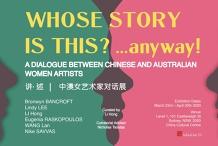 A dialogue between Chinese and Australian women artists