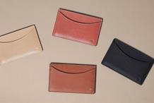 Leathercraft: Make A Card Wallet with Simétrie [January 2020]