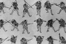 Three Foot Staff Art Introduction Session ( sanshaku bojutsu )