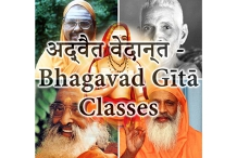 Meetup - Who and What is this 'I'? Bhagavad Gita Course: Non-Duality, Upanishads, Vedanta