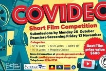 Call for Entries: CoVideo Short Film Competition