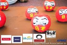 Perth Japan Festival 2020