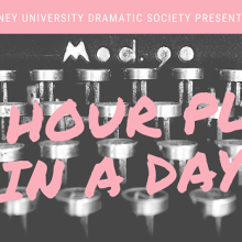 SUDS Presents: 24 Hour Play in a Day