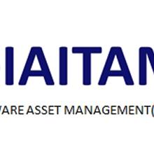 IAITAM Software Asset Management (CSAM) 2 Days Virtual Live Training in Melbourne