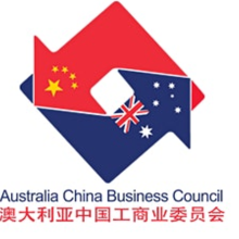 Webinar: Post-COVID opportunities and challenges for Tasmanian exporters doing business with China