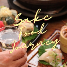 Sake Food Journey