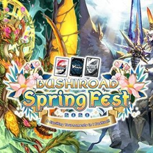 Spring Fest 2020 Shop Challenge - Vanguard Premium