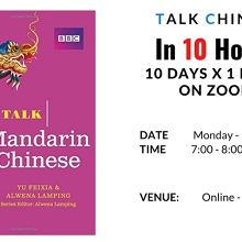 BBC Talking Mandarin Chinese Class - Online