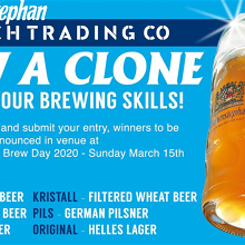 Weihenstephan Home Brew Challenge
