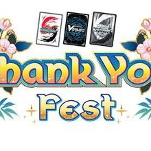 Thank You Fest - Vanguard Standard