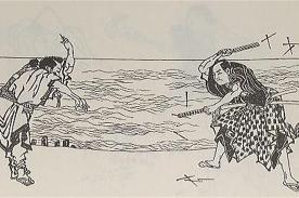 Bo Shuriken-jutsu ( Japanese Throwing Spike Art ).