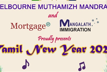 MMM Tamil New Year 2020