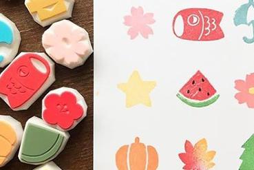 Make Like Japan: Inspired Crafts at Home