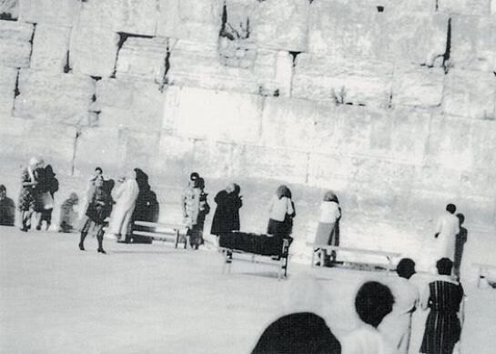 Jewish Peoplehood: Past, Present & Future