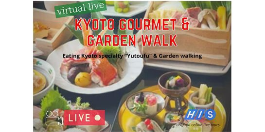 Japan - Virtual Kyoto Gourmet Eating Tour with Garden Walk