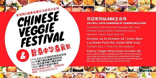 Chinese Veggie Festival