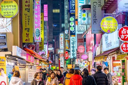 Grants Program 2020-21 - South Korea