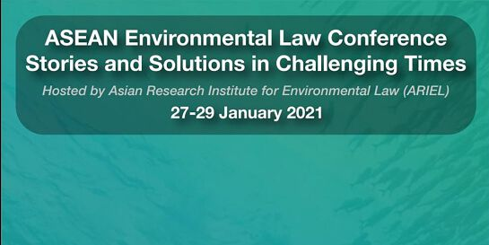 ASEAN Environmental Law Conference