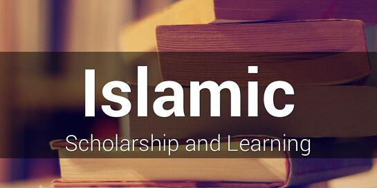 Learn Islam from Educated Resource Person