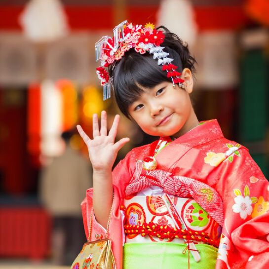 Saiki Children's Day