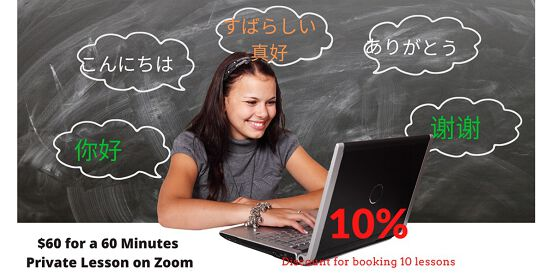 60 Minutes Japanese & Mandarin Private Lesson