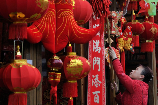 Grants Program 2020 - China