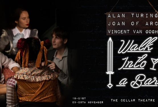 SUDS Presents: Alan Turing, Joan of Arc, and Vincent Van Gogh Walk into a Bar