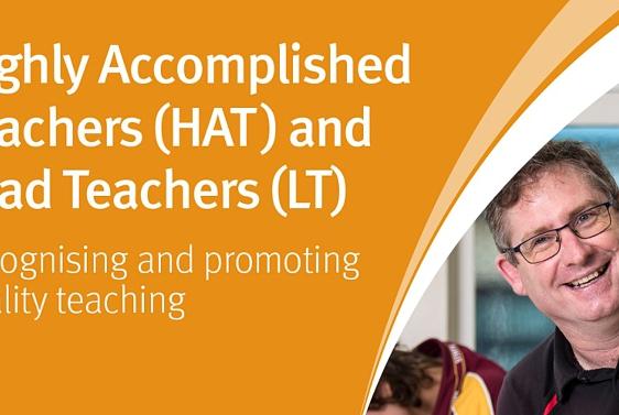 HAT and LT In Depth Workshop for Teachers - Rockhampton